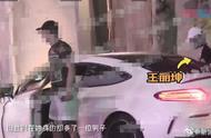王丽坤疑似与富豪男友闪婚,相恋才几个月进度也太快了吧