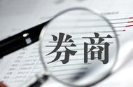 """中国股市的""""捡钱时代"""":目前A股阶段买入券商股能否坐等牛市到来,牛市结束会有多少的收益?"""