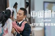 《中国机长》票房破25亿元,跻身华语电影票房榜前10