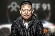 贾跃亭申请个人破产前收入曝光:每月高达9万美元