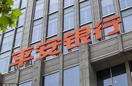 平安银行上海分行行长冷培栋被立案调查