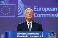 """欧盟宣布与英国政府就英国""""脱欧""""达成协议"""