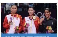 奥运冠军李雪芮退出国际赛场,军运会或成谢幕战