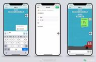 早报:传Win10X明年4月发 微信群聊上线接龙表格
