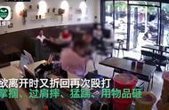 """警方回应""""女子奶茶店内被打"""":打人者被行拘15日"""