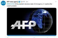 快讯!智利总统在暴力抗议后宣布进入紧急状态