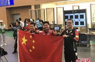 转发祝贺!中国代表团军运会首金诞生