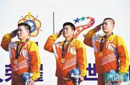 """中国代表团军运会首日夺10金 男团""""射""""落首金"""