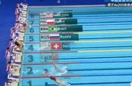 多游了200米还破纪录夺冠!全网都在心疼这位奉化小伙