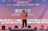 刘诗雯夺冠 女乒世界杯五冠王