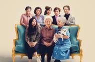 电影《别告诉她》定档11月22日,一场喜宴带来的感人告别