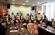"""马来西亚评出2019年""""十大汉字""""""""年度汉字""""待投票"""