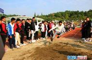 四川省商貿學校舉行秋季田徑運動會 4名學生破記錄