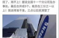 大败局!三星手机败走中国:刚宣布大裁员 被华为小米吊打