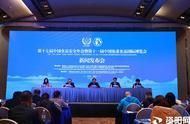 中国泡菜食品国际博览会即将在眉山举行
