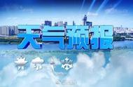 立冬第一天冷冷冷!海南今日最低温度达13℃ 注意添衣保暖