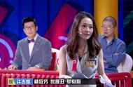 """南京""""奇葩""""选手许吉如:不提学霸过往,要开拓人生尝试更多"""