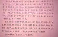 """长沙""""问题混凝土""""公司一年前已成""""老赖"""",曾无财产可执行"""
