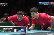 乒乓球团体世界杯八连冠!中国队3-1战胜韩国队夺冠
