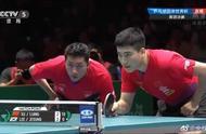 乒乓球团体世界杯:八连冠!中国队3-1战胜韩国队夺冠