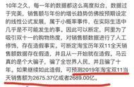 阿里辟谣双11数据造假,马云曾称成交规模可控,不给物流添堵