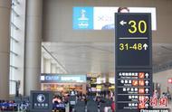 黑龙江省下发今冬首个暴雪应急响应 65个航班停飞