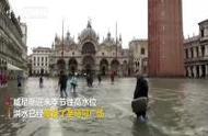 意大利威尼斯遭遇季节性高水位 街道被淹