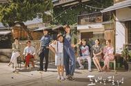 《山茶花开时》剧组即将进行团建 浪漫温馨又惊悚的剧情深受欢迎