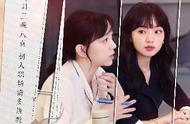 《令人心动的offer》郭京飞周震南谈艺人解约