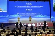 """第十一届中国泡菜博览会开幕""""东坡三味""""向世界发出邀约"""