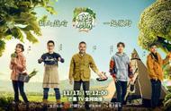 野生厨房第二季阵容曝光都有谁?野生厨房第二季什么时候播出