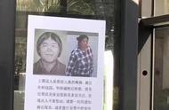 人贩子梅姨在深圳多处活动?南山警方迅速通报相关案情