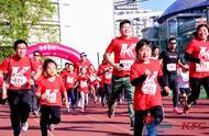 上海马拉松赛前的亲子跑,是一堂别开生面的体育课