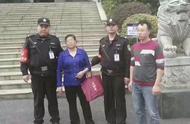 """郴州警方证实落网女子并非人贩子""""梅姨"""",系安徽人!多地已排除"""
