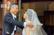 林志玲夫妇鞠躬后哭了 林爸爸嘱托:一切拜托你