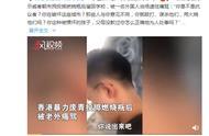 香港暴徒被外国人痛骂:你在做什么?父母没教育你吗?