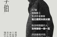 香港57岁李伯被暴徒纵火烧身生命垂危 人民日报:泯灭人性、天理难容