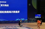 视频|速度快无影!广州花都少年再破跳绳吉尼斯世界纪录