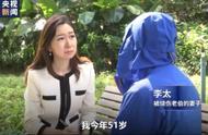 香港被烧老伯妻子:我先生是个正直的人