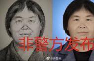 网传梅姨第二张画像非官方公布,被拐儿童父亲回应梅姨彩照……