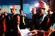 山西省平遥县二亩沟煤矿发生瓦斯爆炸,15人遇难,9人受伤