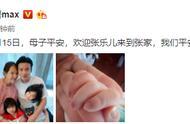 蔡少芬三胎生子,网友:恭喜皇后娘娘