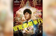 周杰伦香港演唱会被延期举行!网友担心陈奕迅演唱会亦受影响