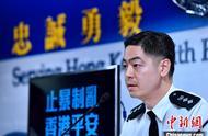 香港警方于港中大检获3900枚汽油弹