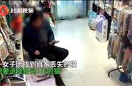 女子退猫不成虐待小猫 监控拍下虐心一幕