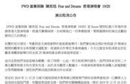 陈奕迅取消香港红馆25场演唱会:无法保证观众安全
