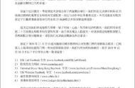 陈奕迅香港演唱会取消说了什么 陈奕迅香港演唱会不开了吗