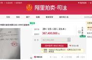 """合计起价8.35亿元!柳州银行2.5亿股股权将被司法拍卖 拍卖公告现""""中美天元""""身影"""