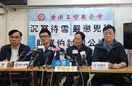 罗伯长子:希望爸爸的事不是香港仇恨的开始,而是仇恨的结束