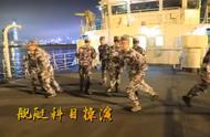 """驻港部队海军官兵""""夜生活""""曝光!网友感慨:兵哥哥给的安全感"""